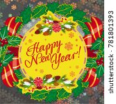 winter holiday greeting card... | Shutterstock . vector #781801393