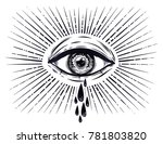all seeing eye crying watery... | Shutterstock .eps vector #781803820