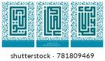 beautiful blue triple islamic... | Shutterstock .eps vector #781809469