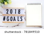 2018 goals on wood box and... | Shutterstock . vector #781849510