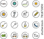 line vector icon set   small...