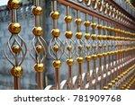 alloy door texture | Shutterstock . vector #781909768