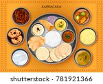 illustration of traditional... | Shutterstock .eps vector #781921366