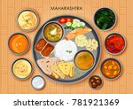 illustration of traditional... | Shutterstock .eps vector #781921369