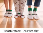 mom and children are standing... | Shutterstock . vector #781925509