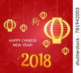 happy chinese new year...   Shutterstock . vector #781942003