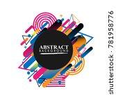 abstract geometric design...   Shutterstock .eps vector #781958776