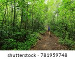 jungle tourism in the rainy... | Shutterstock . vector #781959748