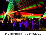 installation with colorful lines | Shutterstock . vector #781982920