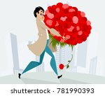 vector illustration of man with ... | Shutterstock .eps vector #781990393