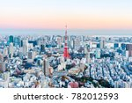 asia business concept for real... | Shutterstock . vector #782012593