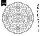 monochrome ethnic mandala... | Shutterstock .eps vector #782021704