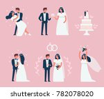 wedding couple stand  dance... | Shutterstock .eps vector #782078020