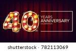 40 years anniversary banner...   Shutterstock .eps vector #782113069