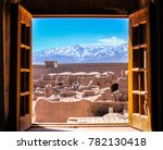 view of the ancient rayen... | Shutterstock . vector #782130418