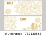 gift voucher template. golden... | Shutterstock .eps vector #782130568