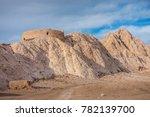 zoroastrian tower of silence on ... | Shutterstock . vector #782139700