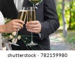 wedding beauty couple | Shutterstock . vector #782159980