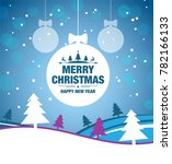 2018 christmas and happy new... | Shutterstock .eps vector #782166133