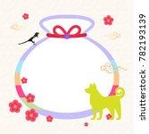 seollal  korean lunar new year  ...   Shutterstock .eps vector #782193139