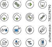 line vector icon set   gear...