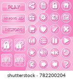 gui button pink jelly and...