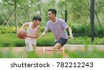 chinese father   son playing... | Shutterstock . vector #782212243