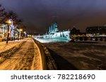 saint  petersburg  russia  23 ...   Shutterstock . vector #782218690