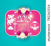 happy chinese new year with... | Shutterstock .eps vector #782262514