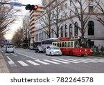 cityscape of yokohama.... | Shutterstock . vector #782264578