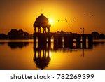 gadi sagar lake  gadisar ...   Shutterstock . vector #782269399