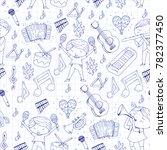 vector school of music musical...   Shutterstock .eps vector #782377450