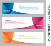 modern abstract banner | Shutterstock .eps vector #782381980