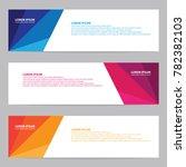 modern abstract banner | Shutterstock .eps vector #782382103