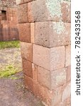 Small photo of Detail of ancient Inca's ruins in Pisac village, Sacred Valley of Incas, Peru