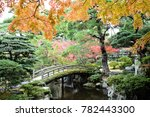 the kyoto imperial palace kyoto ... | Shutterstock . vector #782443300