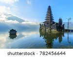 morning scene at batur lake ... | Shutterstock . vector #782456644