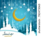 "arabic calligraphy ""ramadan... | Shutterstock .eps vector #782473063"