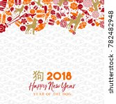 chinese new year of the dog... | Shutterstock . vector #782482948