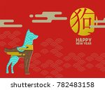 chinese new year 2018... | Shutterstock . vector #782483158