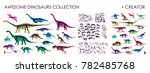 set of silhouettes  dino... | Shutterstock .eps vector #782485768