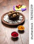 til gul or sweet sesame laddu...   Shutterstock . vector #782502259
