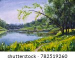 Oil Painting   Summer Landscape ...