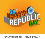 vector design of patriotic... | Shutterstock .eps vector #782519674