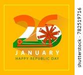 vector design of patriotic... | Shutterstock .eps vector #782519716