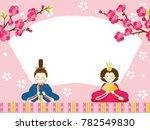 vector illustration of a doll... | Shutterstock .eps vector #782549830