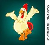 chicken cartoon vector | Shutterstock .eps vector #782560909