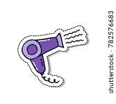 hair dryer doodle icon | Shutterstock .eps vector #782576683
