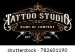 Vintage tattoo studio emblem. Tattoo lettering, logo template, shirt graphic. Text is on the separate layer. (version for dark background)