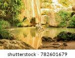 Kalamari Waterfall In...